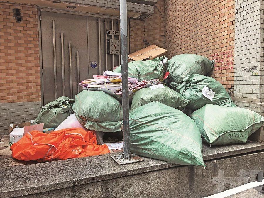 生活垃圾收費試驗擬開展 調查指逾六成受訪者認同
