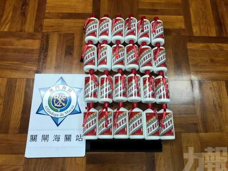 海關截查搜獲24支烈酒