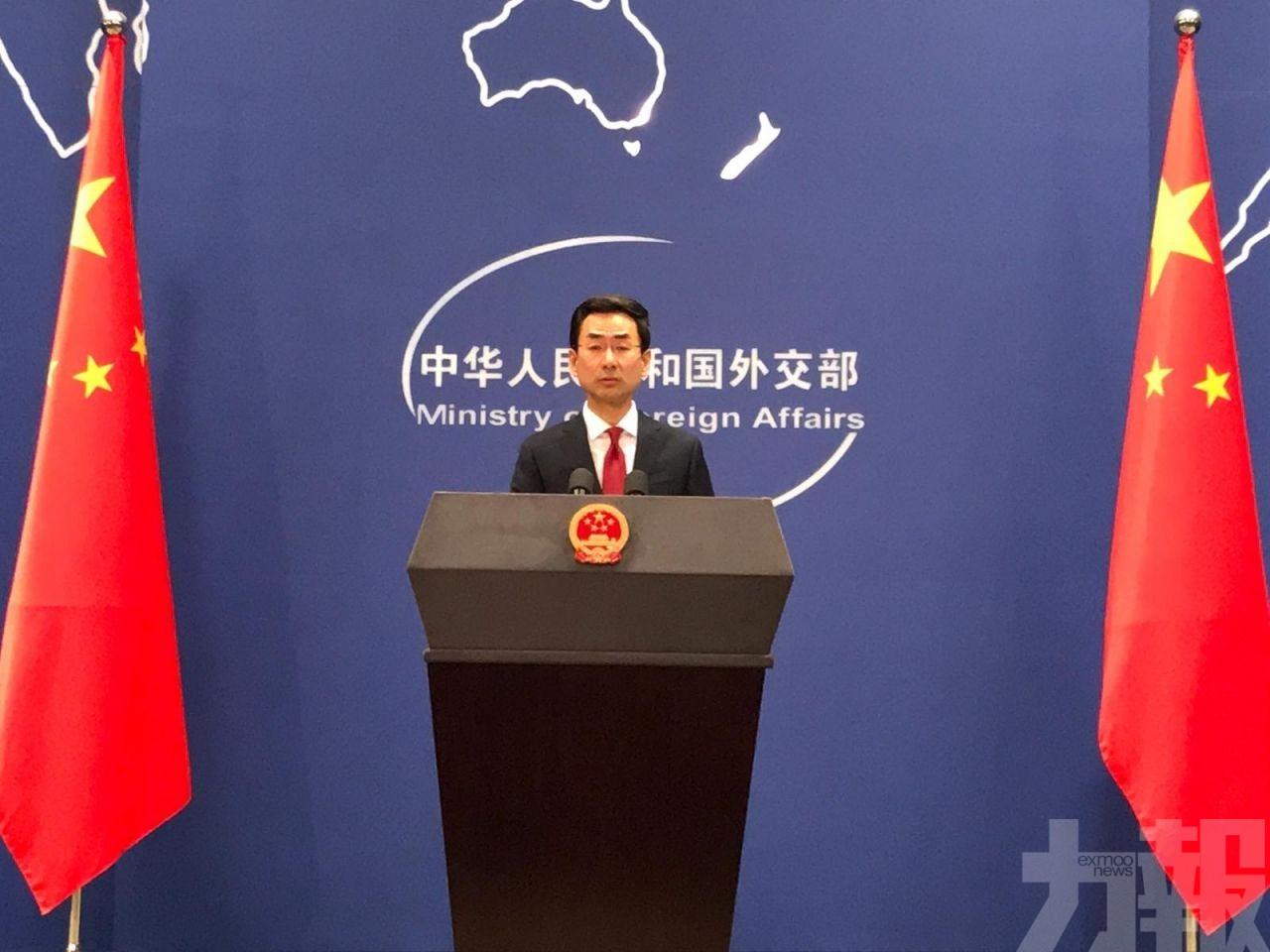外交部表強烈譴責
