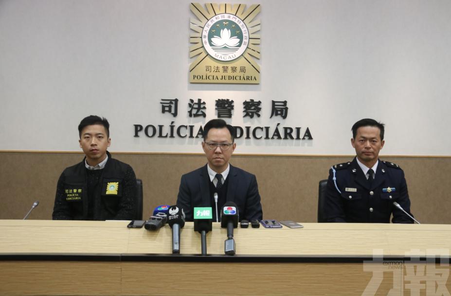 珠澳警方聯手拘捕四嫌犯