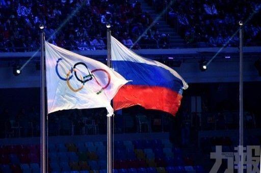 俄羅斯緣盡明年東奧及卡塔爾世界盃