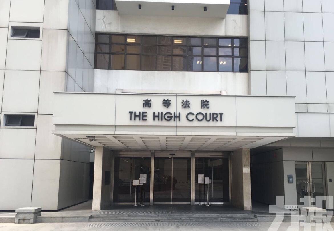港高等法院加刑判囚5年