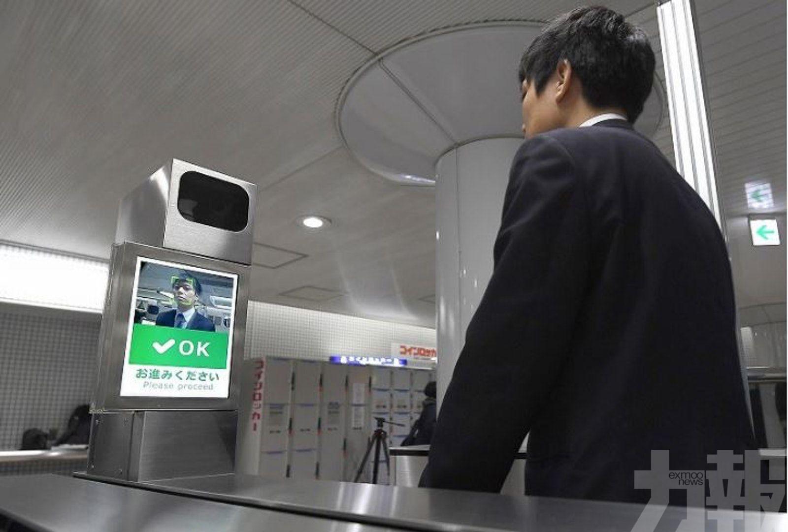 【遊日注意】大阪地鐵今起試用人臉辨識系統