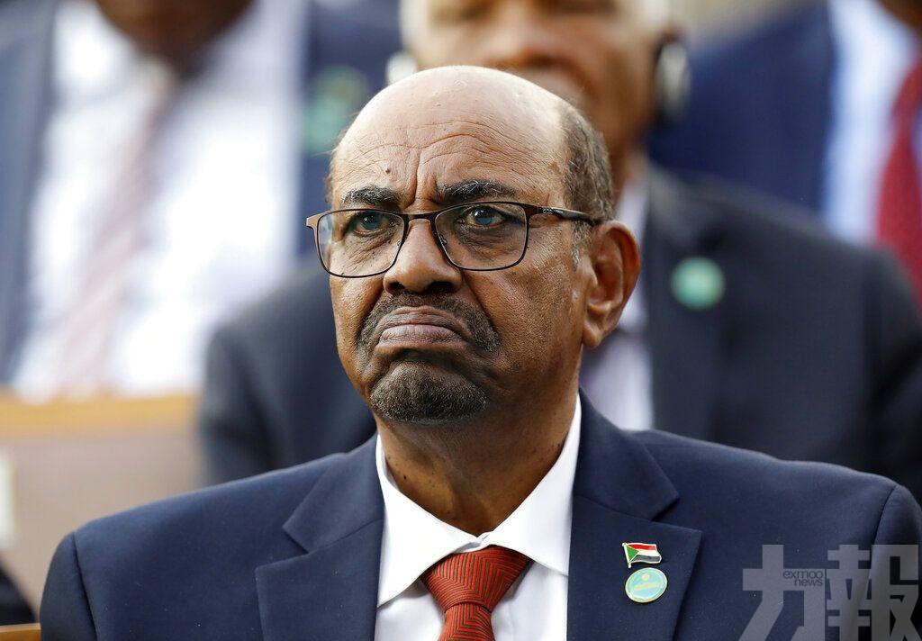 蘇丹前總統巴希爾被判囚兩年