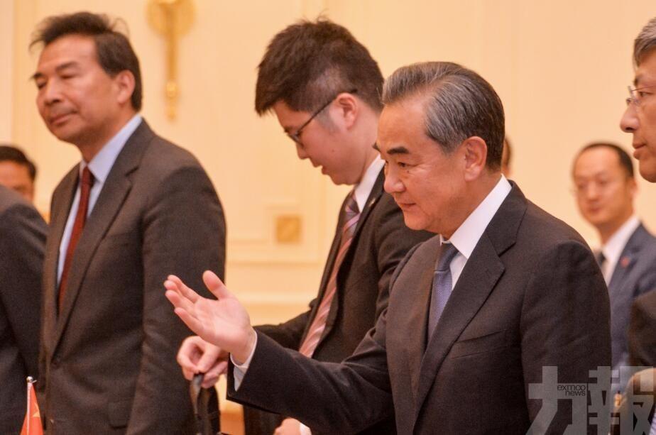 王毅:對世界是利好消息