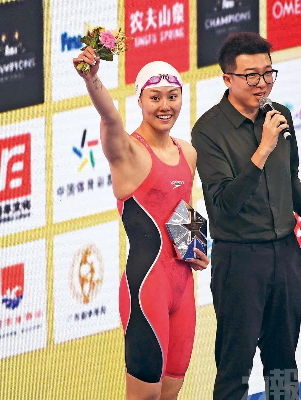 孫楊:奧運依然要站最高一級!