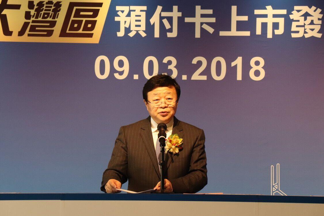 中電信推出全新大灣區卡