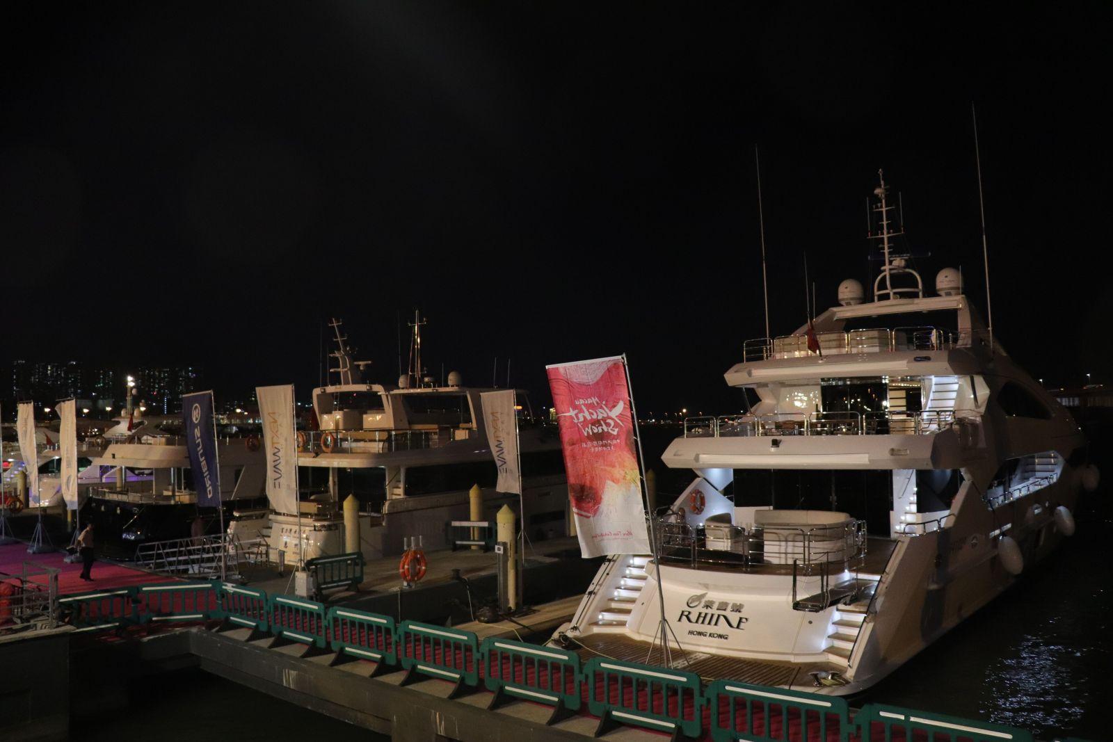 第七届澳门葡京官方网站 国际游艇展开幕
