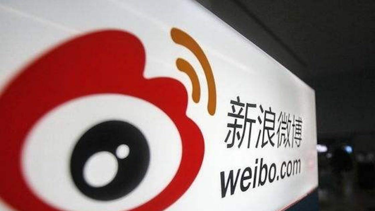 微博將於下月20日全面實名制