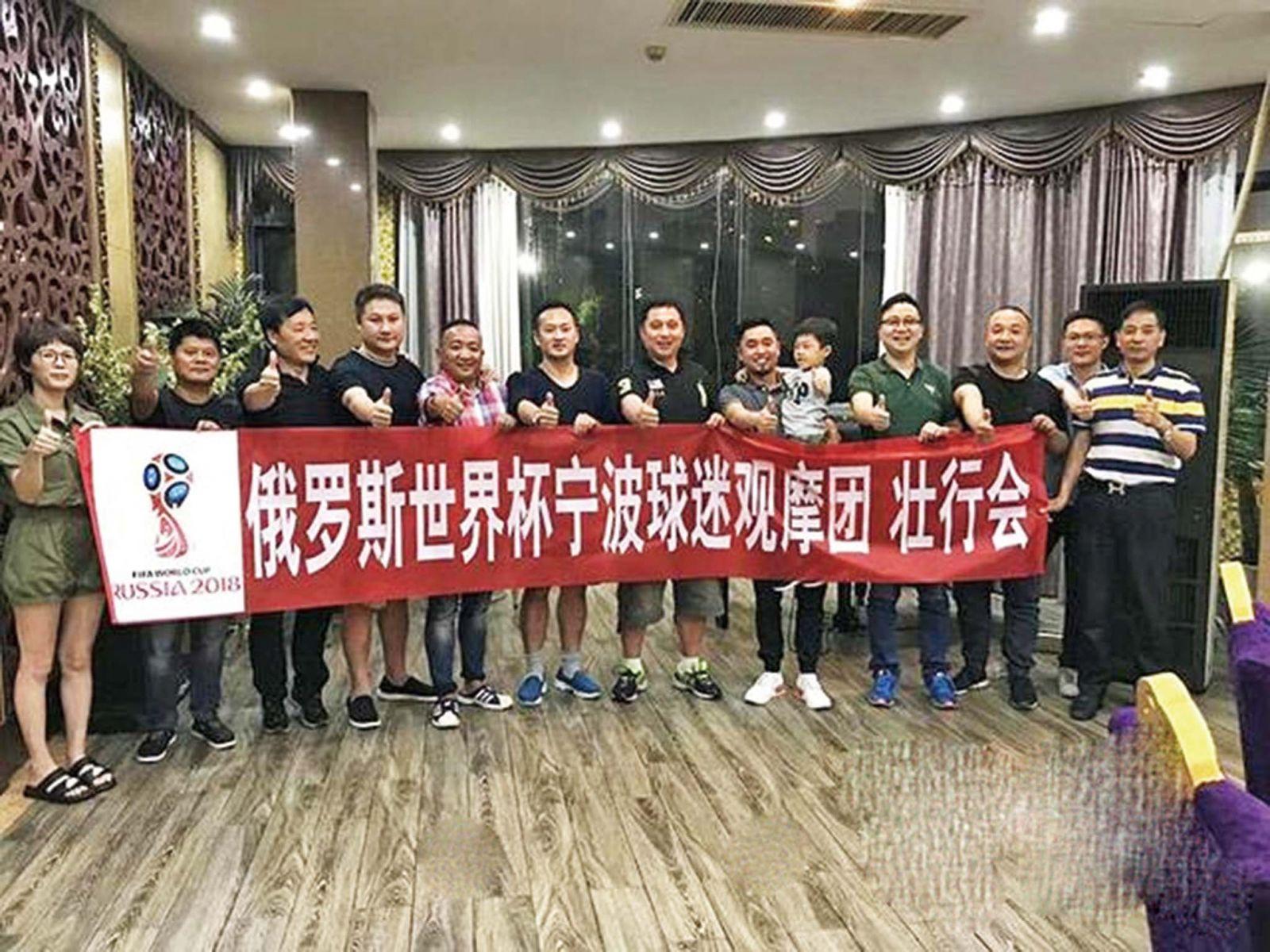 中國球迷瘋世界盃