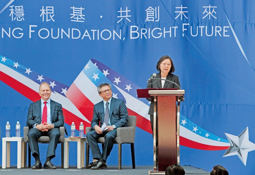 外交部批干涉中國內政