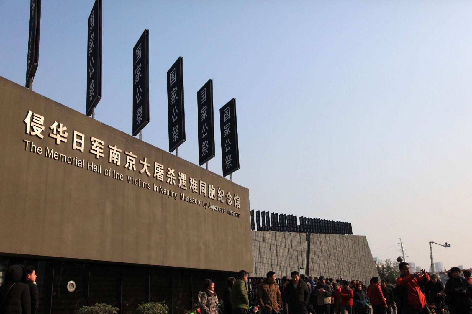 今出席南京大屠殺公祭儀式