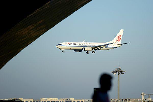 中國國航重啟北京至平壤航線