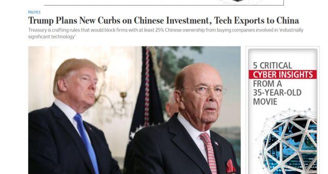 美國或限華企投資美科企