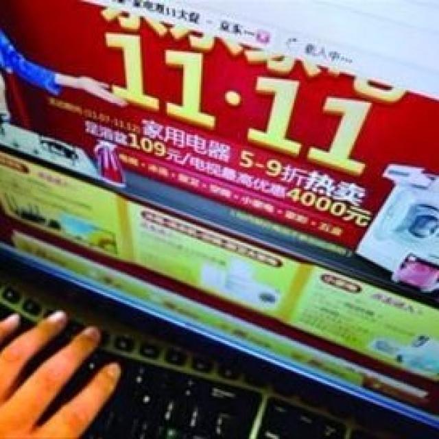 粵大學生網購後手震引發癲癇