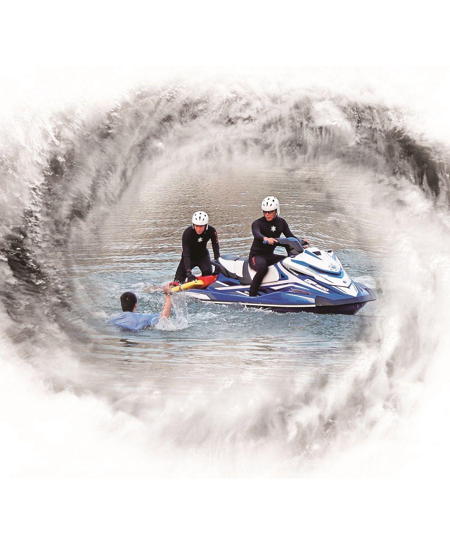 超強颱風「水晶魚」被化解
