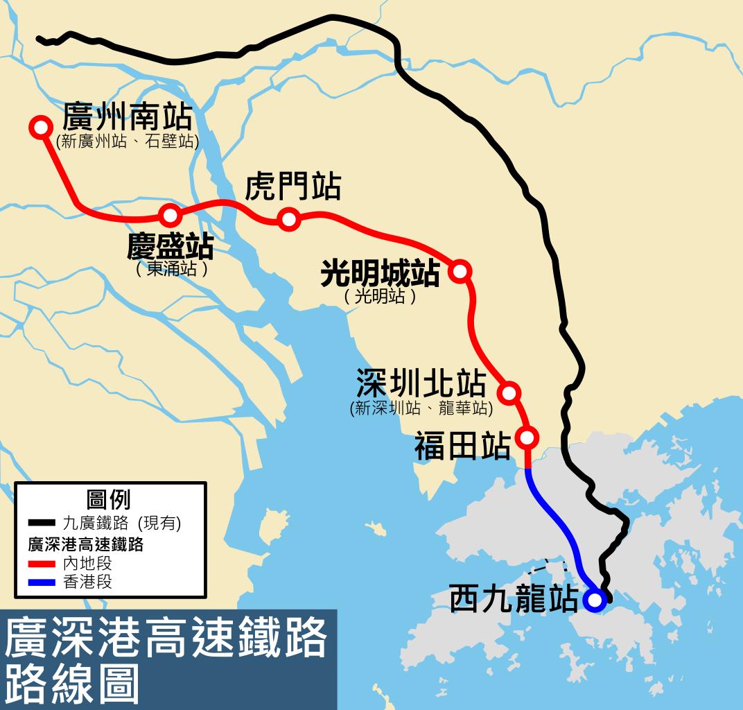 廣深港高鐵 香港段今日試運