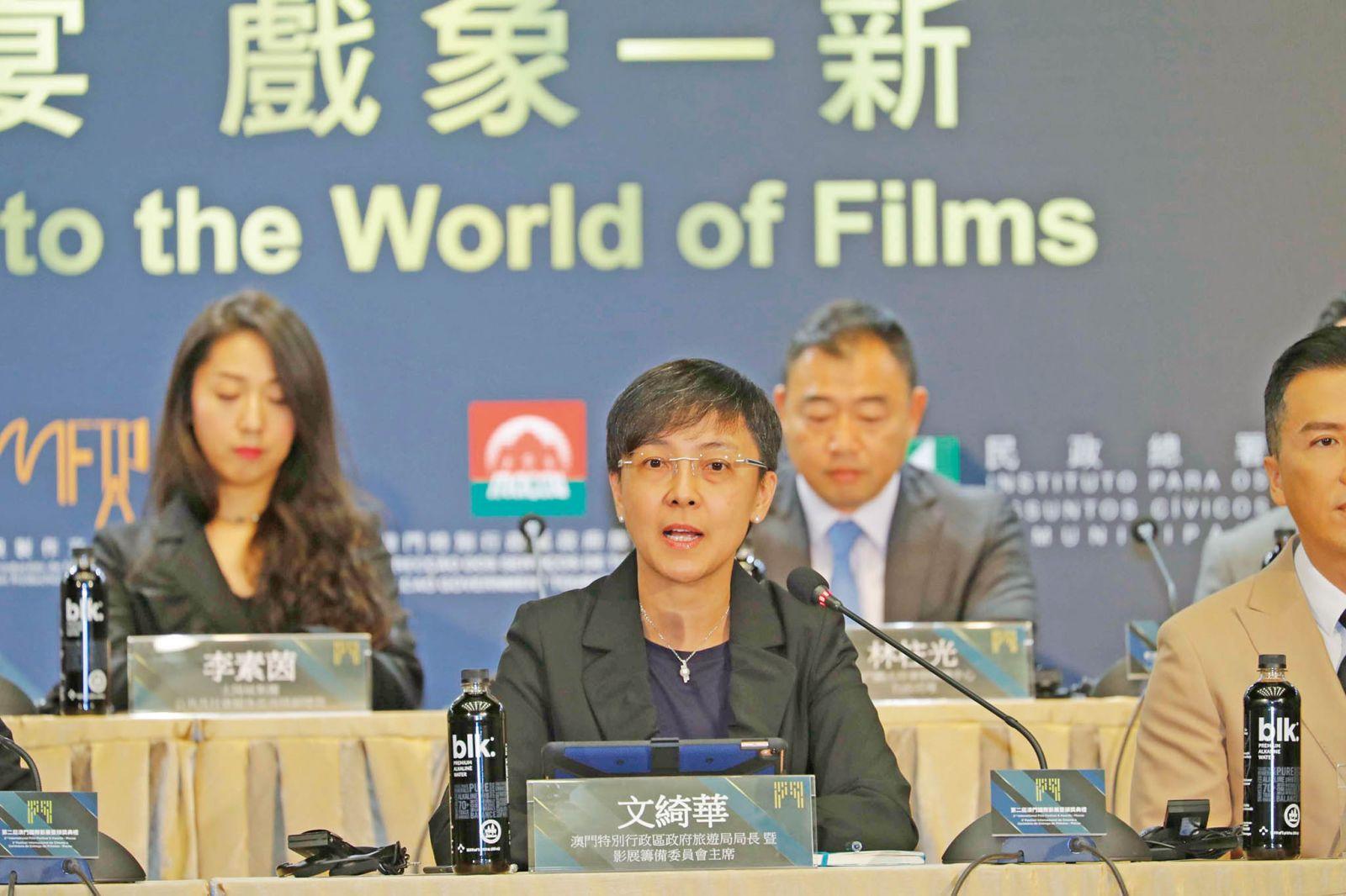 第二屆澳門國際影展 下月8-14日舉行