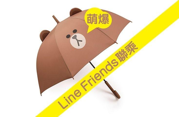 B+ab懶懶聯乘!Line Friends瞓教系列
