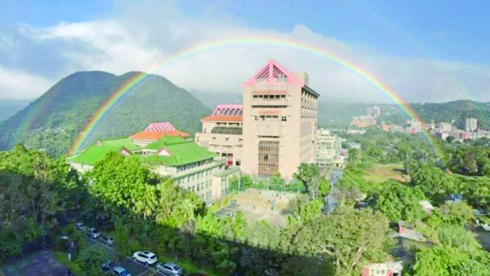 台灣現九小時彩虹