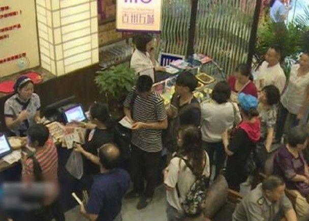 重慶麵館推「天價雜醬麵」生意火爆