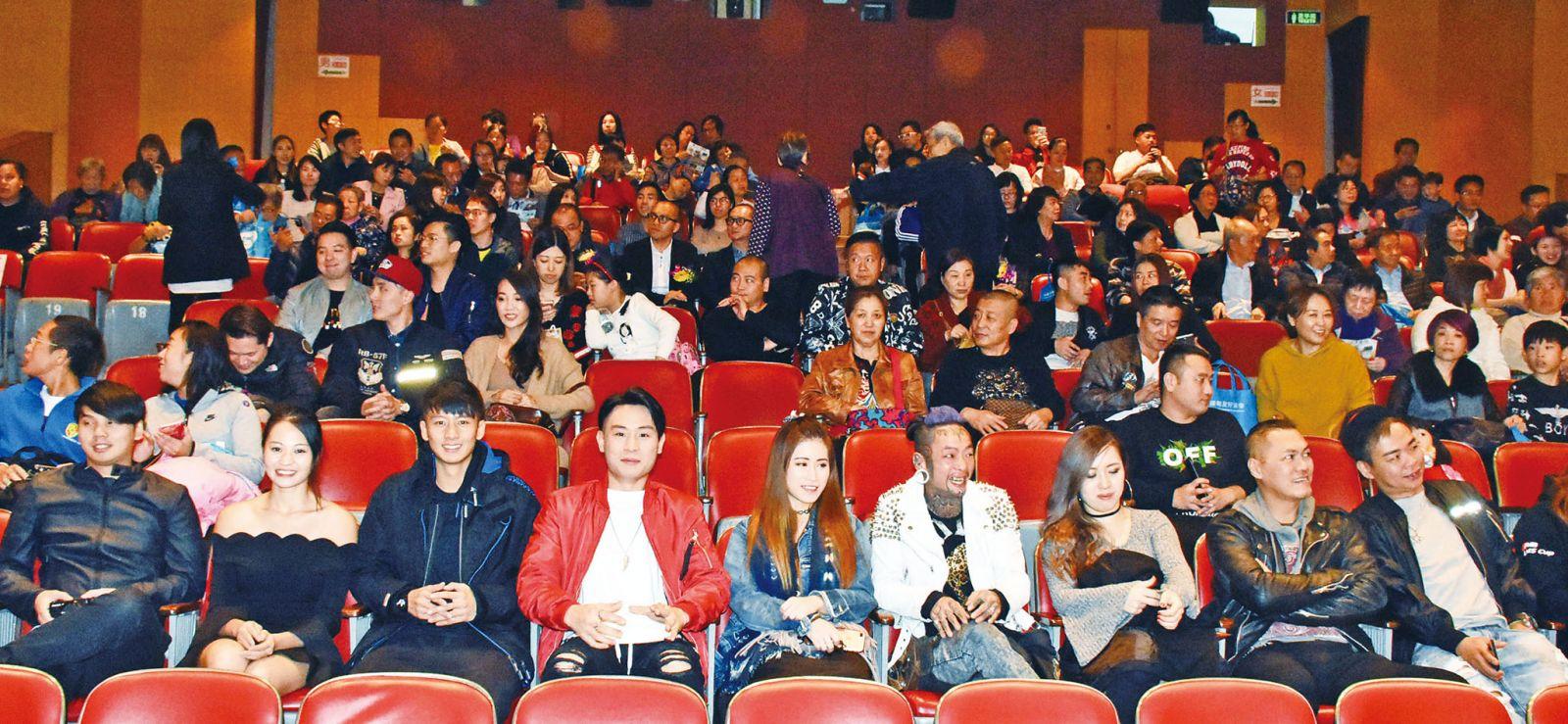 永樂戲院舉行慈善試映