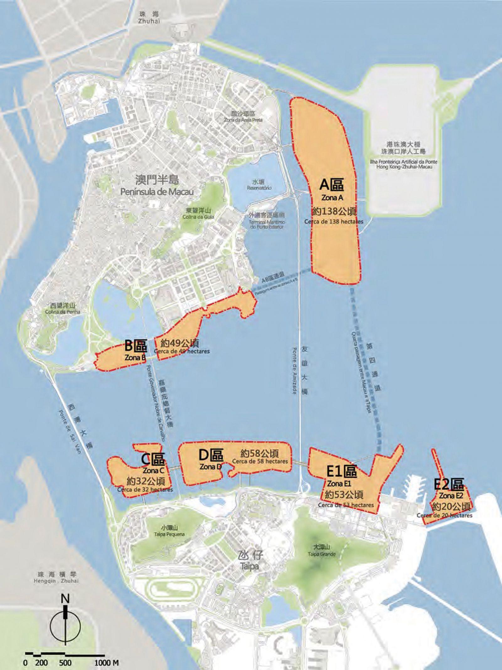 人工島連接新城A區及澳門半島