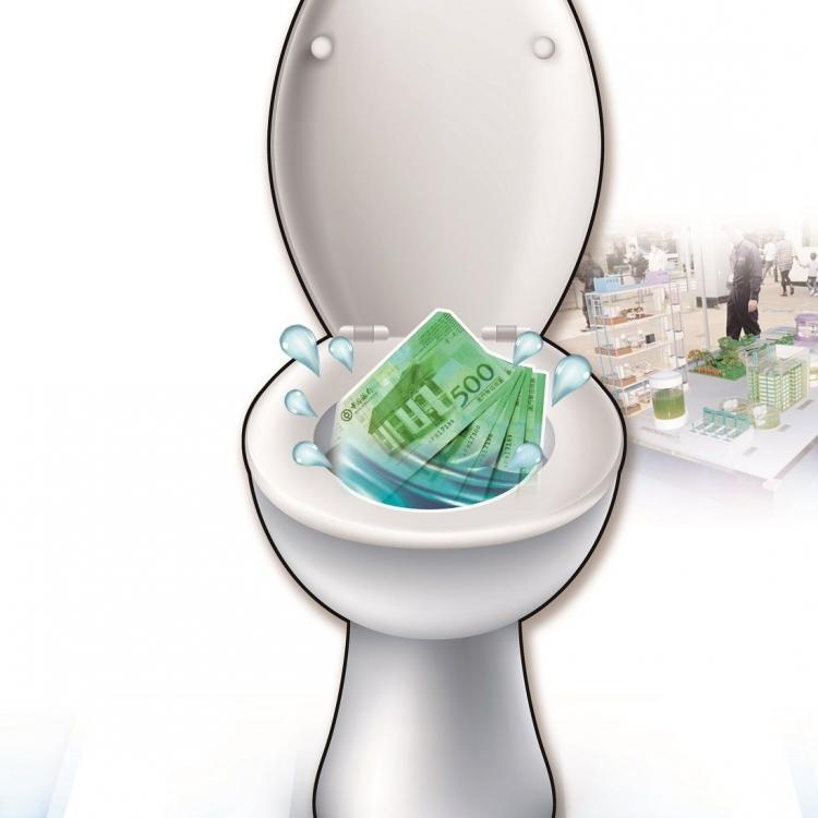 食水倒馬桶 「奢侈之城」首數濠江