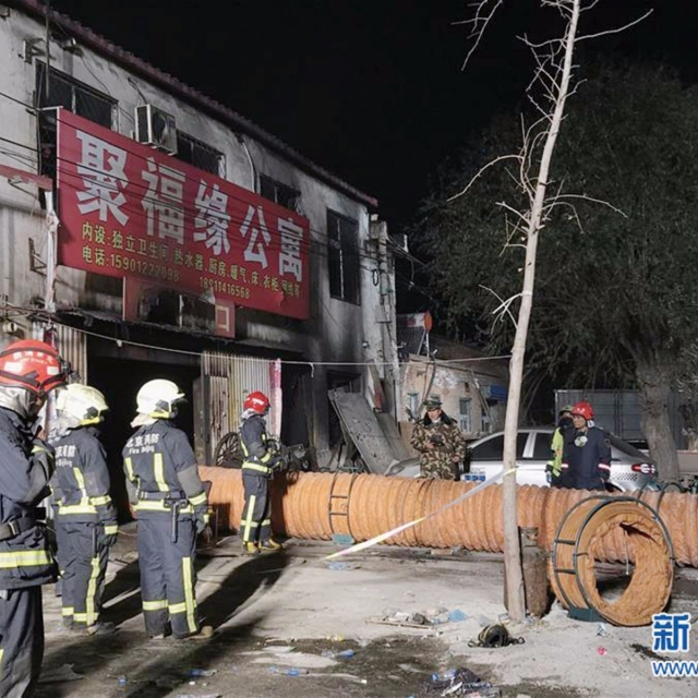 北京大興公寓火災 致19死八傷