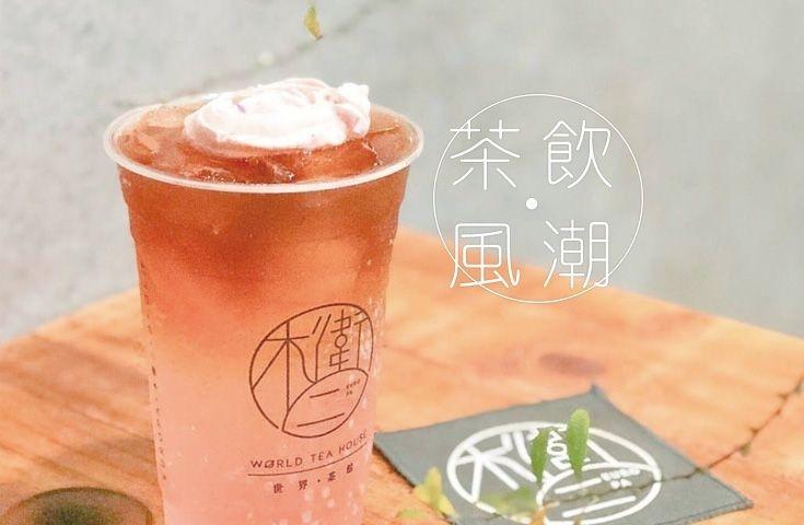 又一過江龍!文青風茶飲店駐港