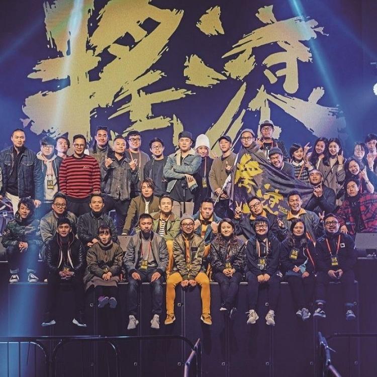 齊集香港五大Band Sound