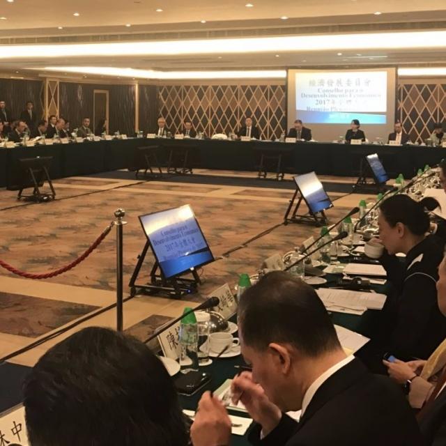 經濟發展委員會召開全體會議
