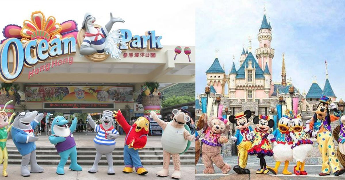 迪士尼成人票價$619 海洋公園$480