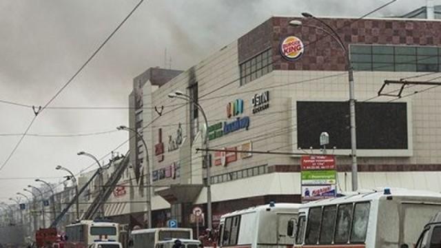 俄商場大火奪64命 民眾:火警鍾沒響過