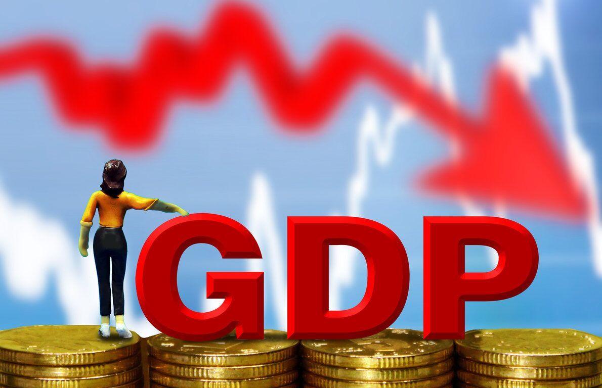 IMF料中國今年GDP放緩至6.6%