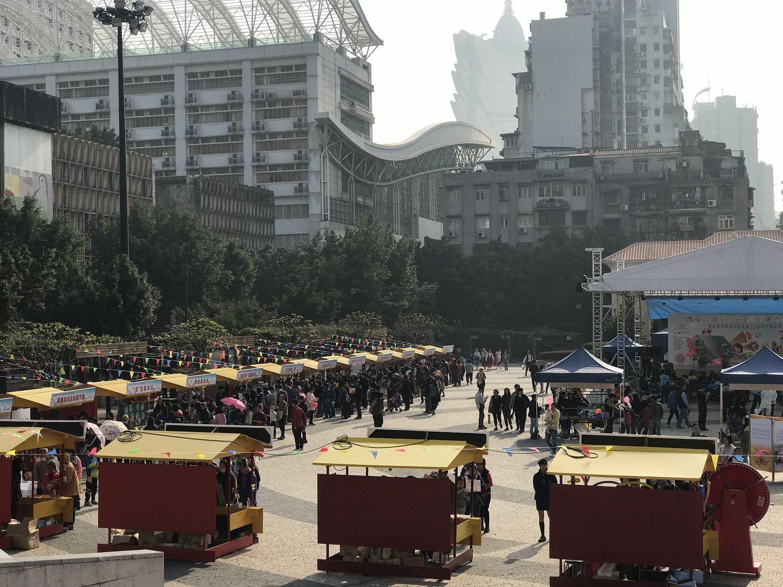 慶祝特區成立18周年園遊會下午舉行