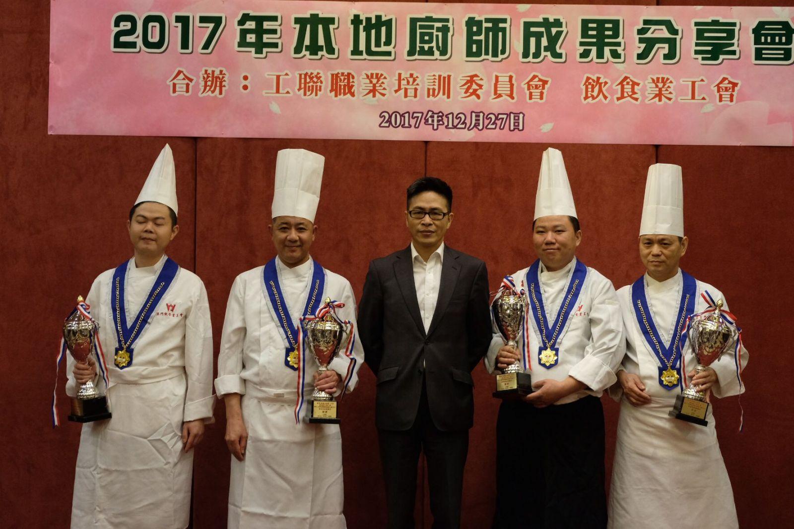 工聯籲業界改善廚師職涯發展