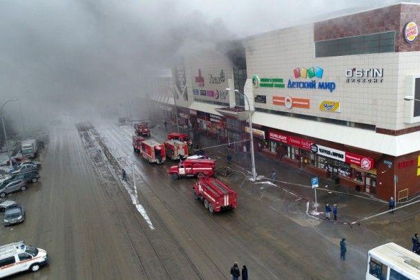 俄商場大火增至37死69失蹤