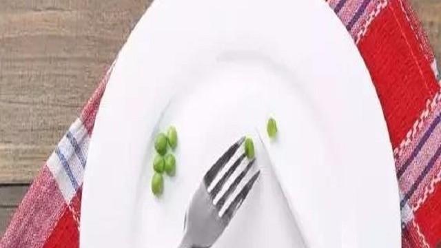 饿也是一种养生法