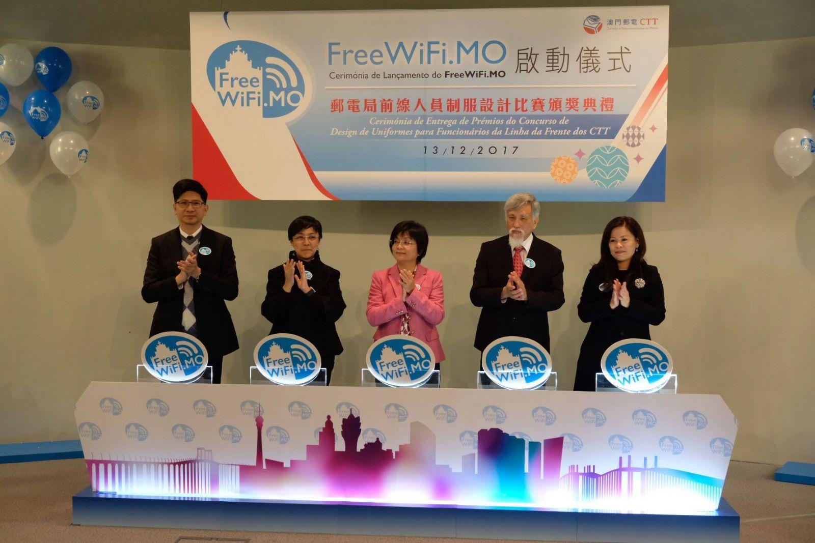 「FreeWiFi.MO」正式啟動