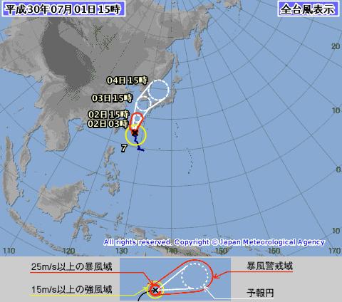「派比安」料今晚接近沖繩