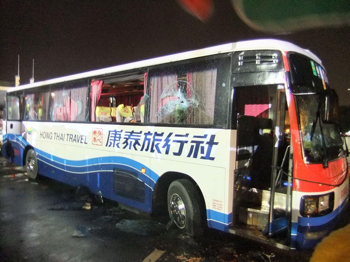 菲總統正式就馬尼拉人質事件向香港道歉