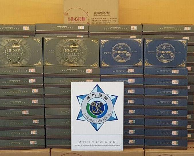 海關查獲300多盒涉侵權月餅