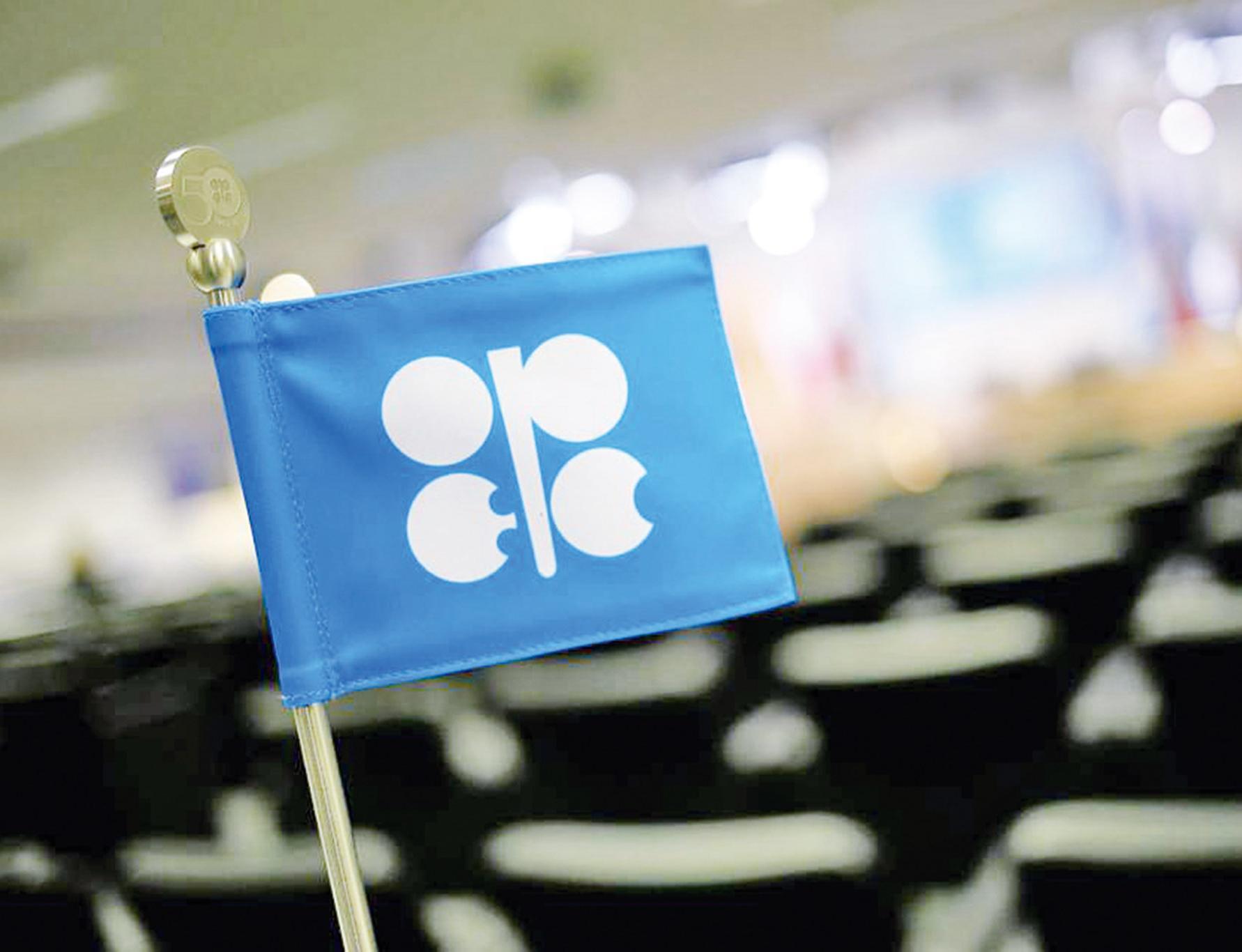 油價升至15月高