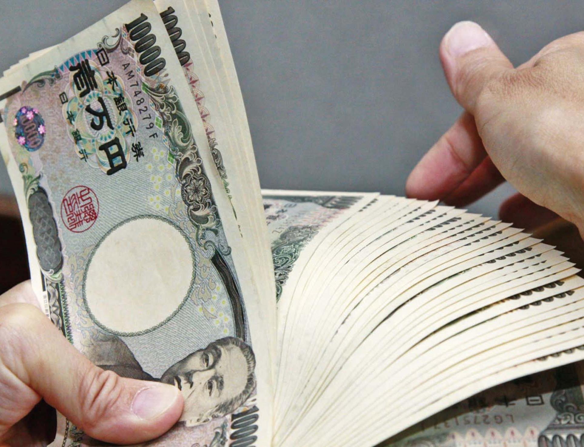 日圓回升至7算