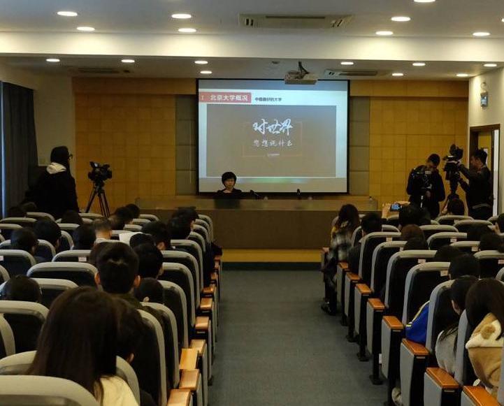 吸引超過500名家長學生參加
