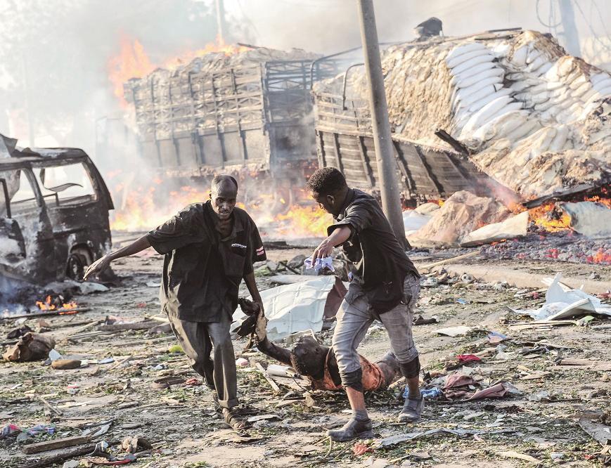索馬里恐襲300死