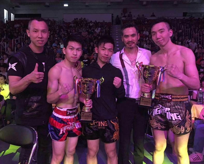 揚威香港世界搏擊王大賽