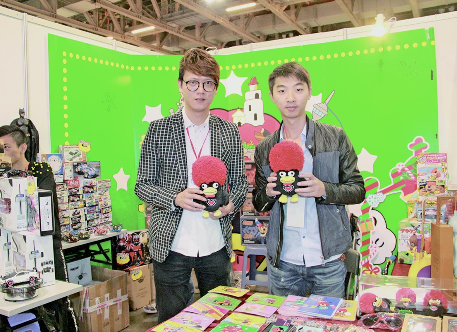 國際玩具遊戲博覽2015閉幕