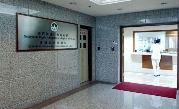 財爺計劃修改博監局組織法